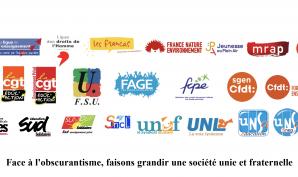 Logos des signataires